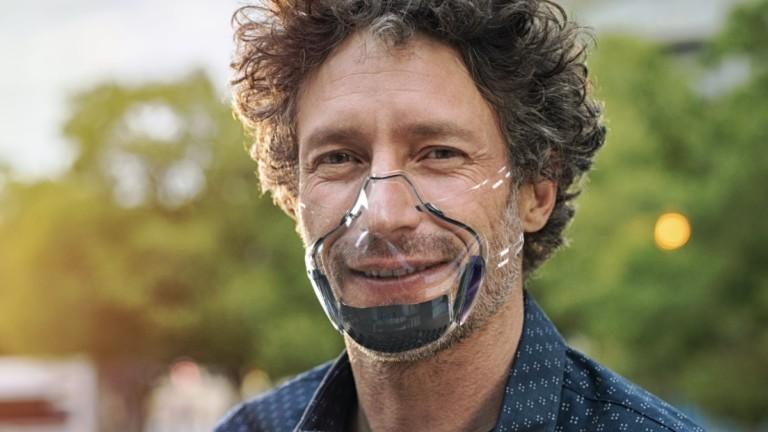 Leaf Transparent UV Mask
