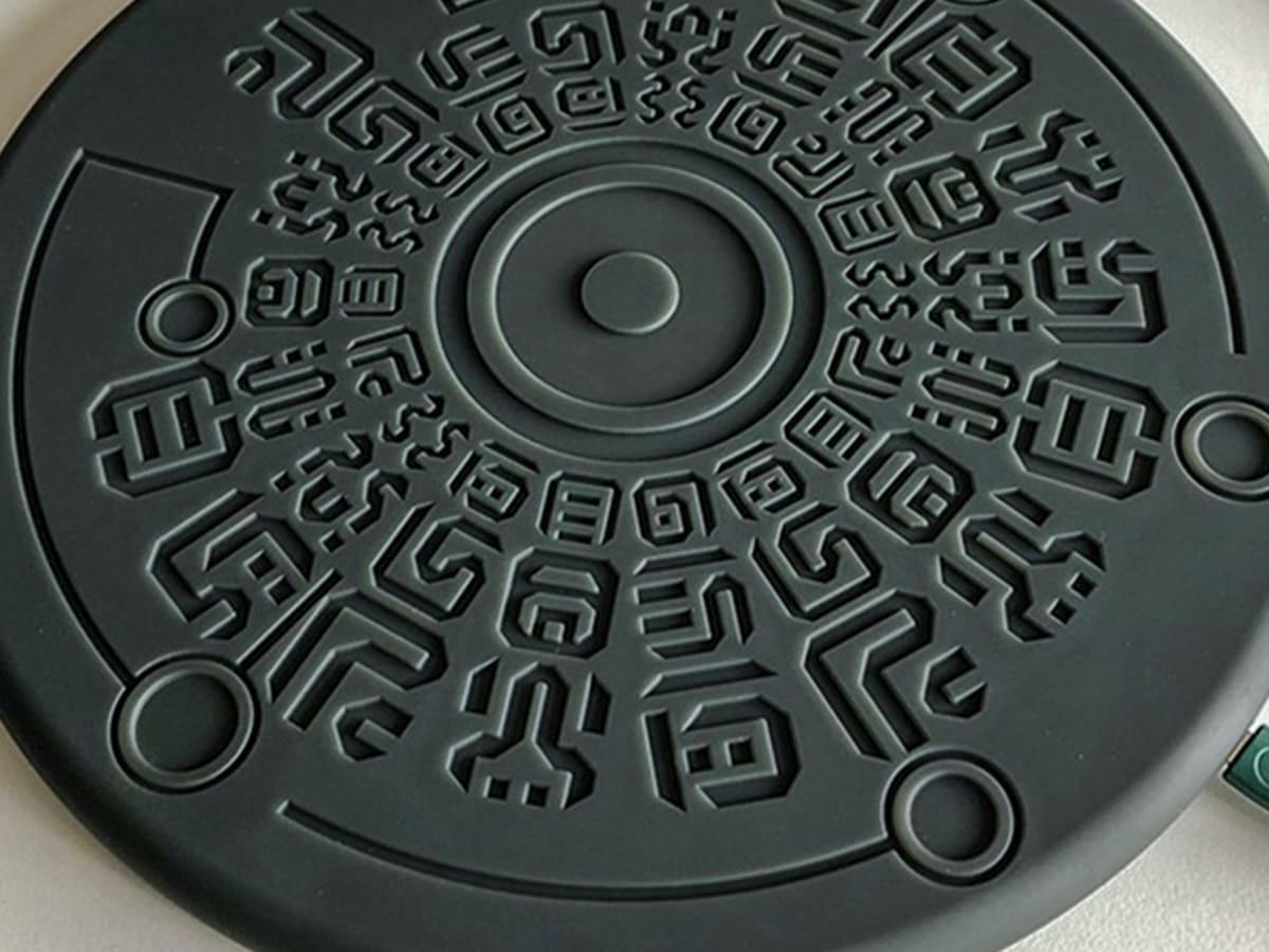Legend of Zelda Sheikah Runes
