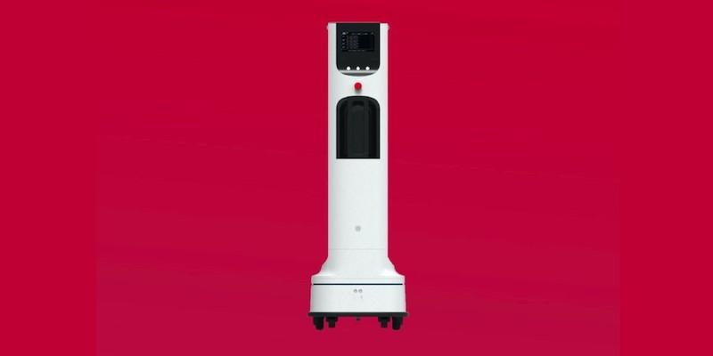 LG Autonomous Robot