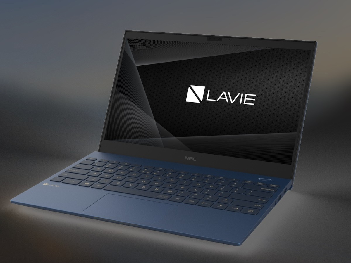 Lenovo NEC LAVIE Pro Mobile laptop is incredibly lightweight