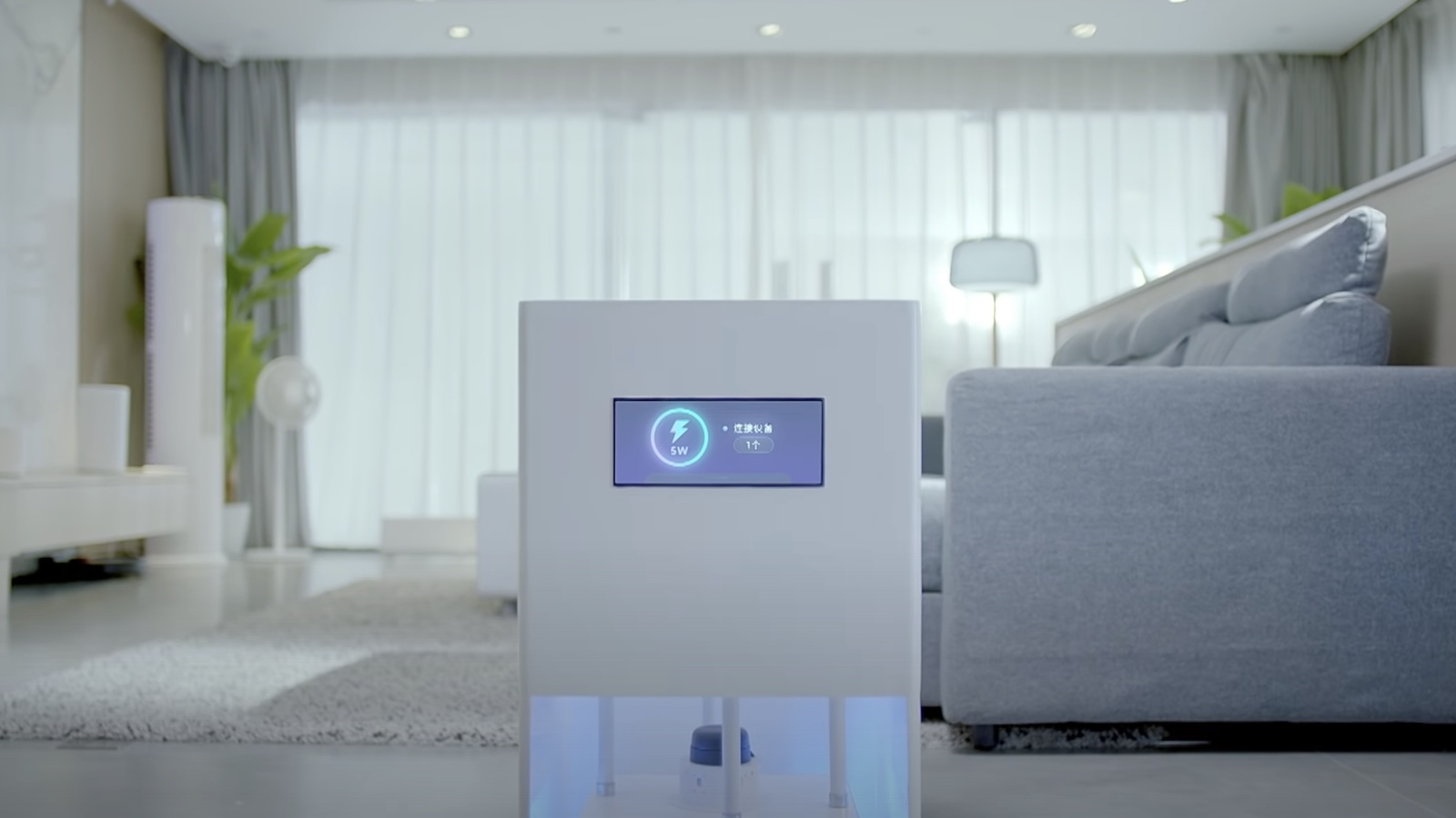 Mi Air Charge Technology offers 5W remote charging within a radius of several meters