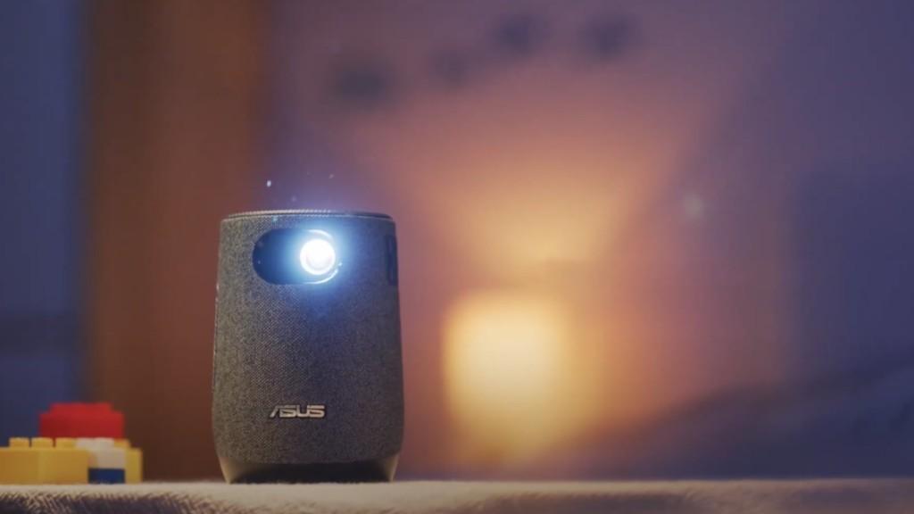 ASUS ZenBeam Latte L1 portable projector