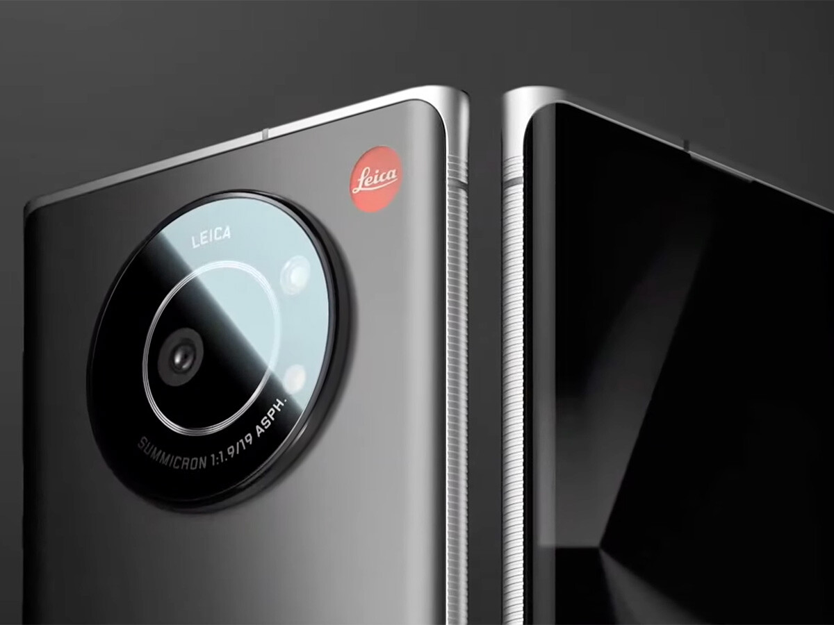 SoftBank Leitz Phone 1 Leica smartphone has a 1-inch high-performance image sensor
